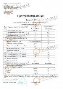 Pasport_A-80_ot_06_02_17